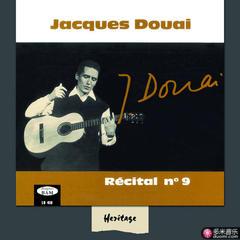 heritage - récital n°9, 15 ans de chansons - bam(1965)