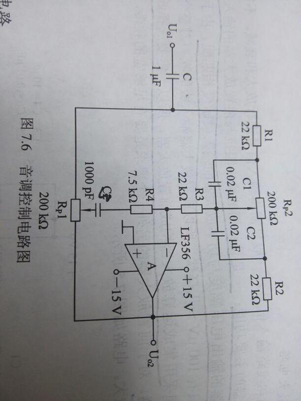 做输出,音调电路对不同频率进行放大,5532是信号放大,做前级.