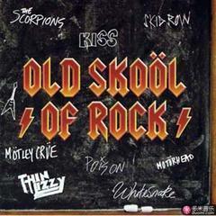old skool of rock