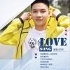 love song (单曲)