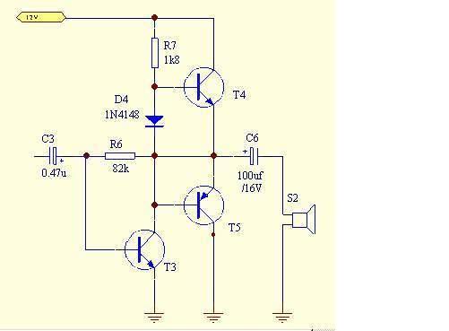 请教电子线路达人 设计一个单电源供电的otl功率放大器~实验