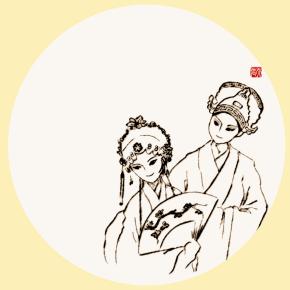【山房問曲】昆曲-瑰寶(名段欣賞)