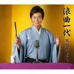 单曲全集(2000~2011)