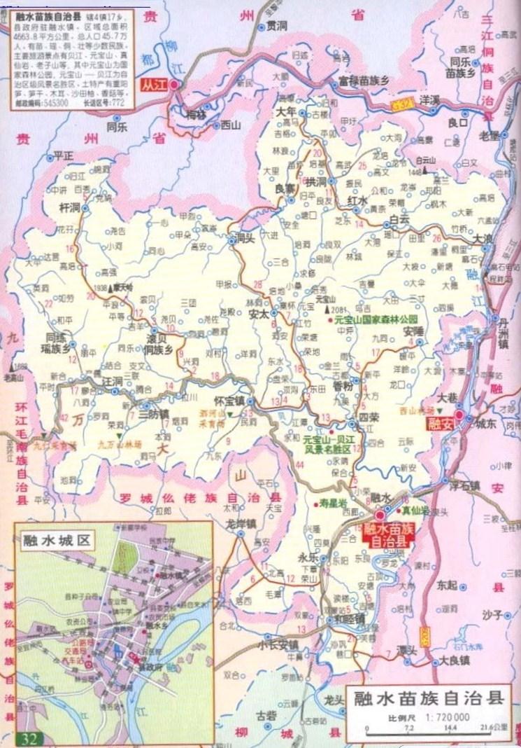 东宁市到鹤岗市地图
