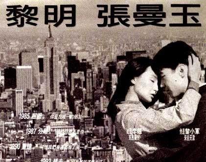 最佳电影:《甜蜜蜜》监制:陈可辛(出品:嘉禾电影有限公司,ufo电影人