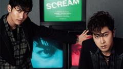 Scream 完整版