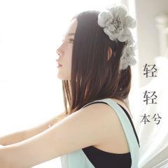 本兮i-miss-you歌词_本兮的歌曲_本兮的专辑_本兮的MV - 360音乐