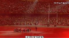 林妙可奥运童声珍藏版-歌唱祖国.中文字幕.aapig.640x360