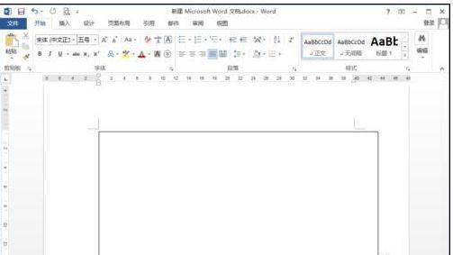 word2013变成的是在解决方框图片插入_3平面设计白色怎么做的图片