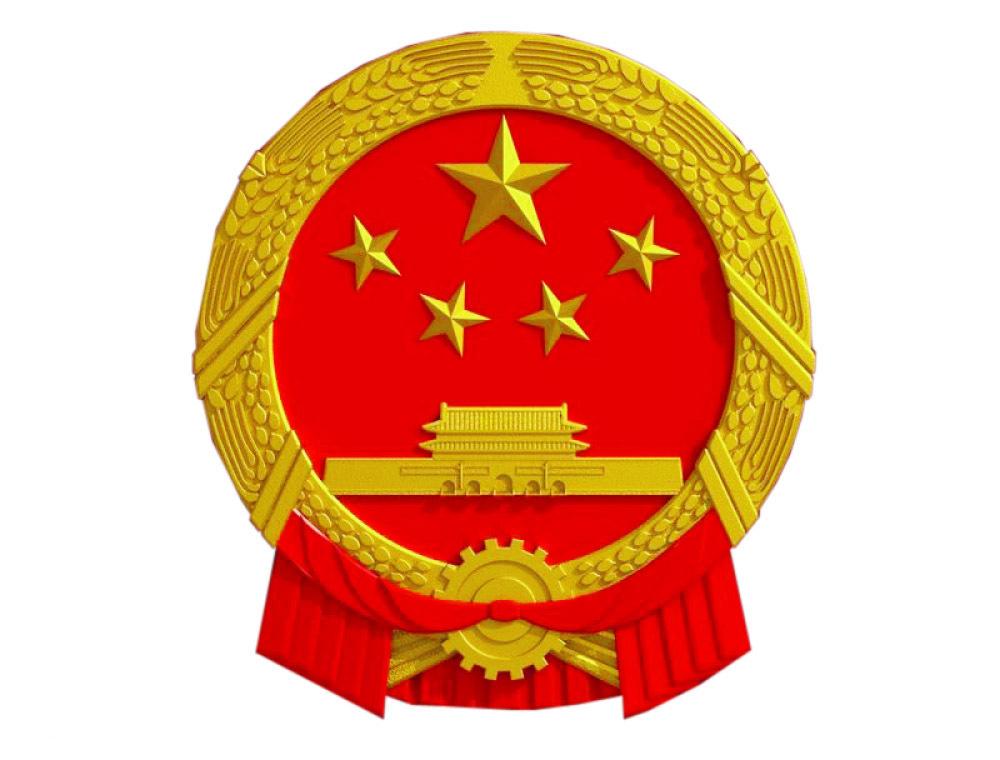 中华人民共和国国徽图片