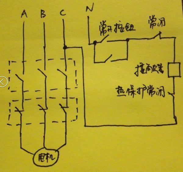 接触器除了三组主触点意外还要一组常开辅助触点电路图如下:三相电