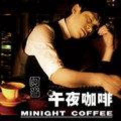 午夜咖啡 ep