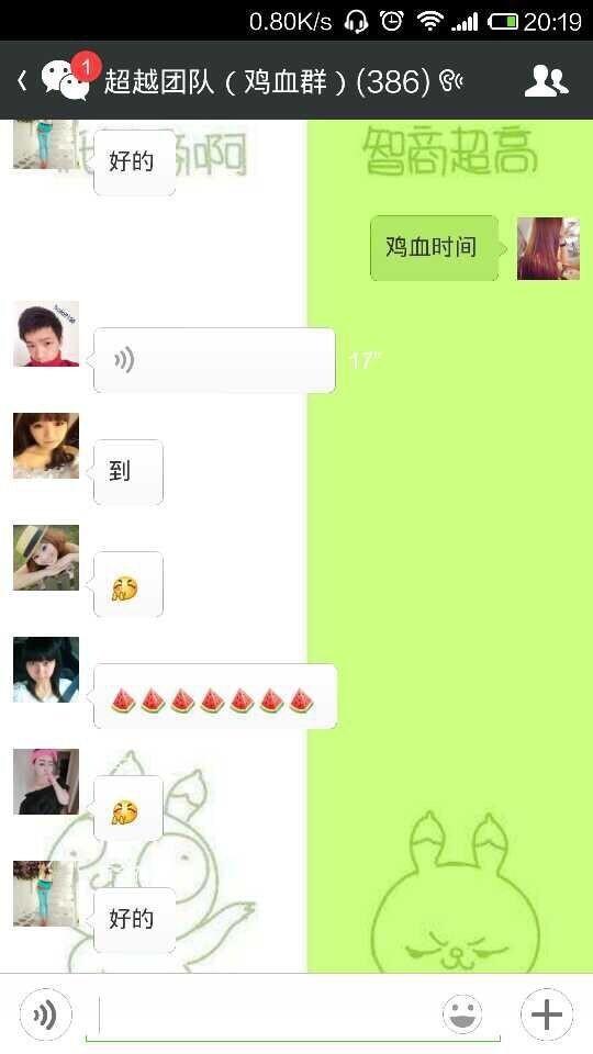 """求这张手机QQ聊天背景图 hao123网址之家用户在2014-09-05提交了关于""""求这张手机QQ聊天背景图""""的提问,欢迎大家帮忙网友并涌跃发表自己的观点。求这张手机QQ聊天背景图"""