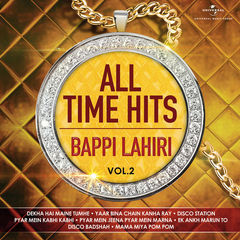 all time hits - bappi lahiri, vol. 2
