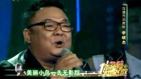 青春舞曲 一声所爱大地飞歌20130717