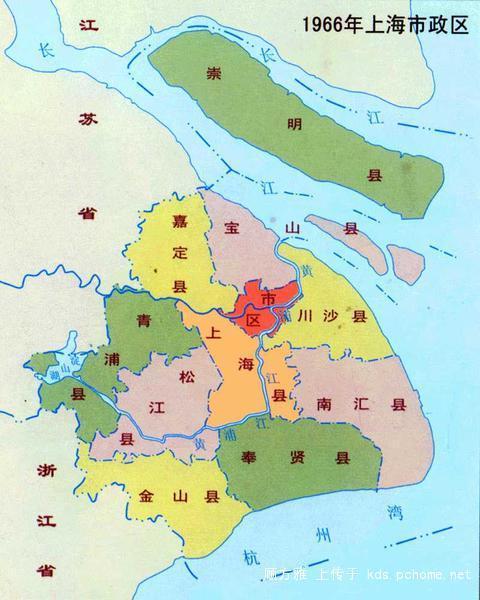 1966年上海地图