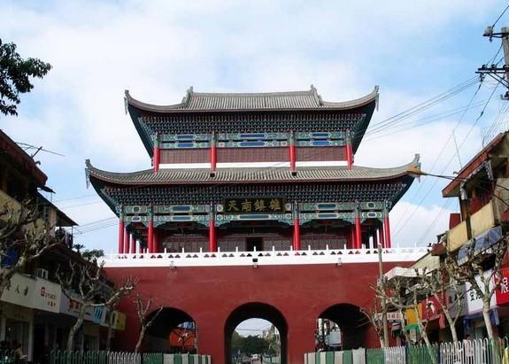 建瓯gdp_南平市医保中心在哪 南平市异地医保