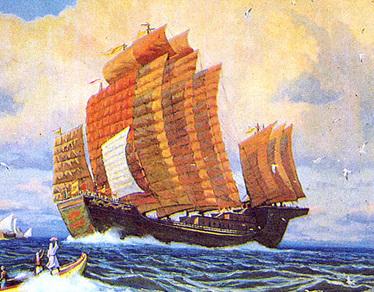 据《明史》 《郑和传》记载,郑和航海宝船共63艘,最大的长44丈4尺,宽1
