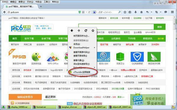 火狐浏览器下载视频_火狐浏览器下载问题40beta6版_360问答