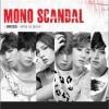 mono scandal