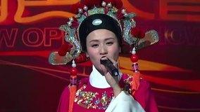 女驸马 选段 - 国色天香 现场版 2014/03/01