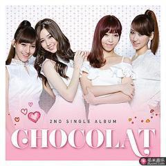 the second single album