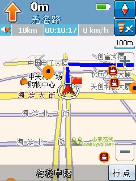 电子导航地图