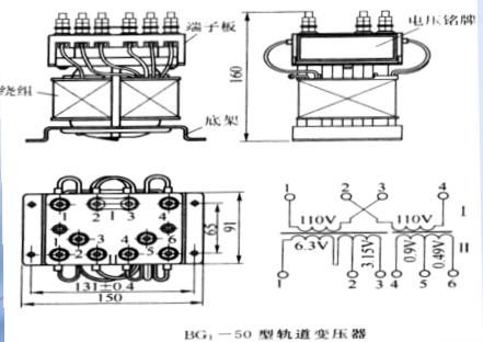 25hz相敏轨道电路是由通信信号公司研制的,80年首先在联平关站站内