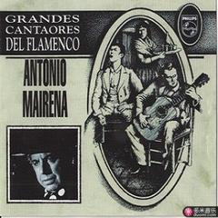 grandes cantaores del flamenco