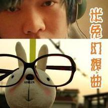 米兔幻想曲