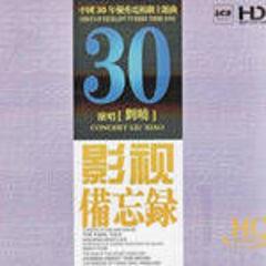 中国30年优秀电视剧主题曲-影视备忘录