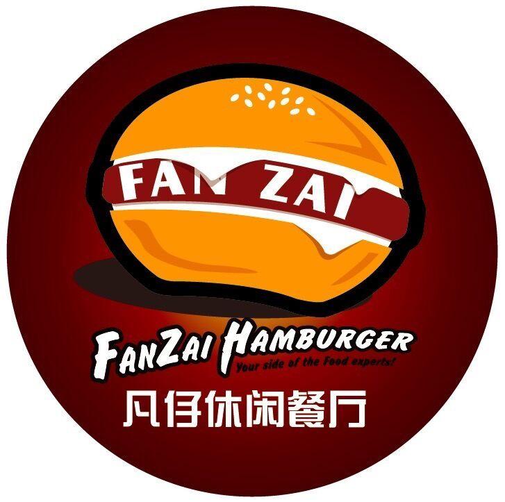 汉堡店logo素材